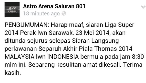 Astro Arena announcemnet